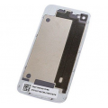 iPhone 4S Back Cover [White] [No Prints]